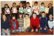 Grateful Children In The Children's Hope Orphanage Spelling The Russian Word For Thank You